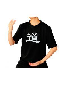 Taichi T-Shirt Dao schwarz