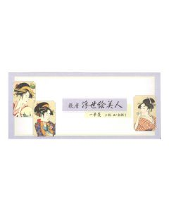 Kurzbrief Ukiyoe 21 Blatt 8x18,5cm