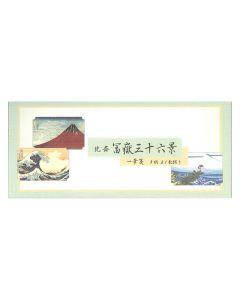 Kurzbrief Fuji 21Blatt 8x18,5cm