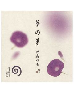 Nippon Kodo Yume No Yume Japanese Morning Glory 5 coils