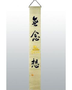 Buddhistisches Rollbild Kalligraphie Munen Musou