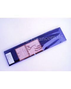 Magic Obi Sash dunkelblau 7x109cm