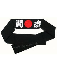 Stirnband Kampfgeist Tokhon schwarz