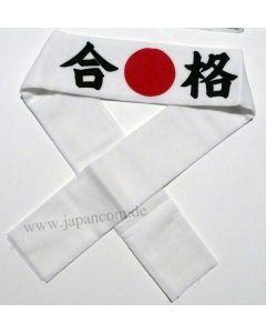 Stirnband Gokaku schwarz 7x112cm