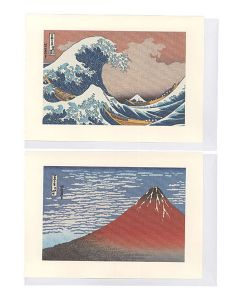 2 Briefkarten UkiyoE Fuji Nami