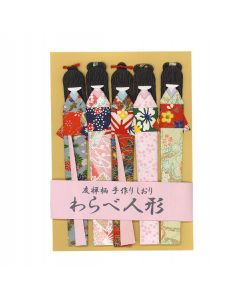 5 Lesezeichen Shiori Ningyo