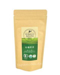 Munouyaku Sencha No.1 100g, grüner Tee