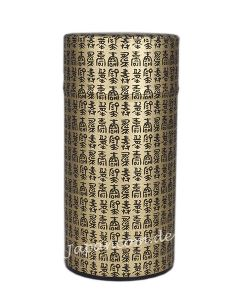 Teedose Kanji schwarz-gold 175 g