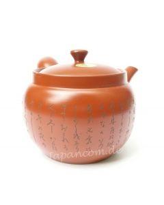 Grosse Tokoname Teekanne Kanji 700 ml