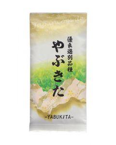 Sencha Yabukita grüner Tee 50g